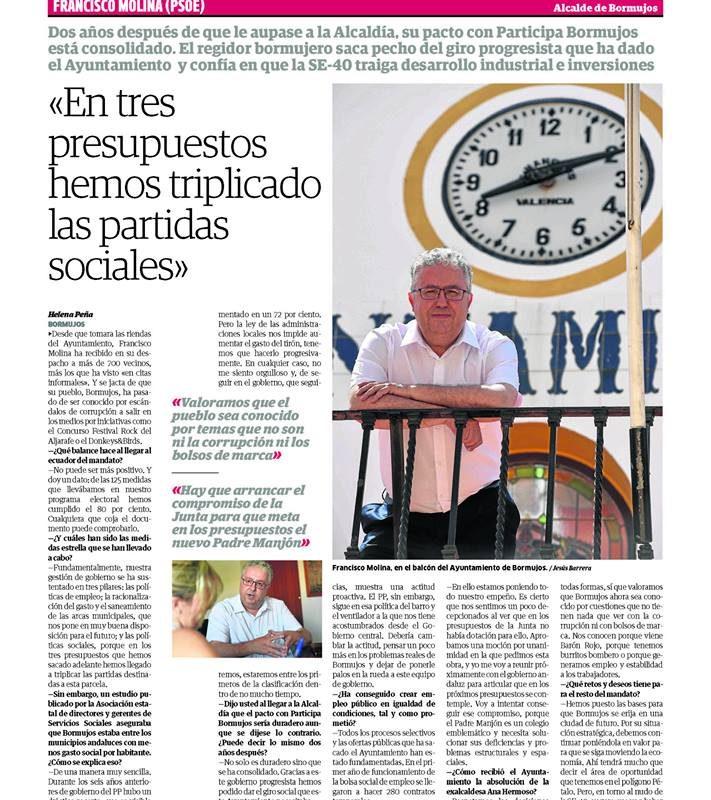 Entrevista a nuestro Alcalde y Secretario General en El Correo de Andalucía
