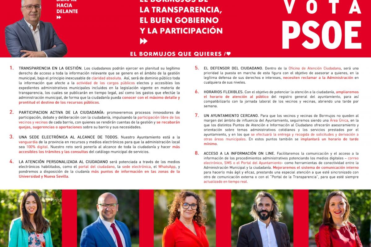 """""""UNA PARTICIPACIÓN CIUDADANA ACTIVA E IMPLICADA CON SU PUEBLO"""""""