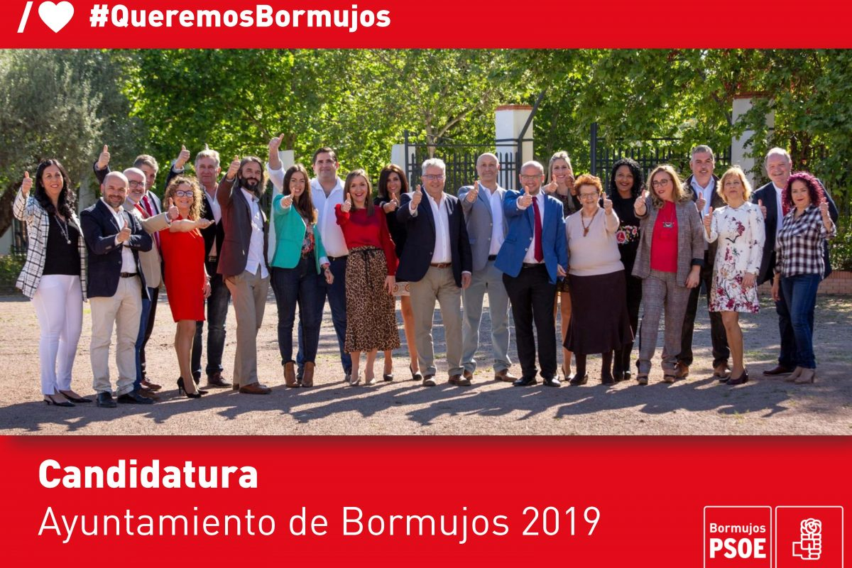 🌹🌹🌹PRESENTACIÓN CANDIDATURA PSOE-A BORMUJOS🌹🌹🌹