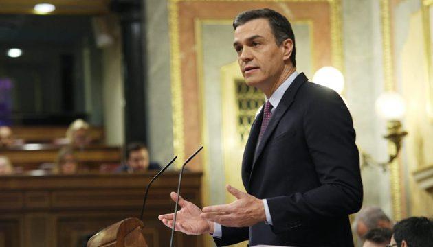 UN GOBIERNO DE COALICIÓN PROGESISTA, UN GOBIERNO DEMOCRÁTICO PARA TODS LOS ESPAÑOLES.