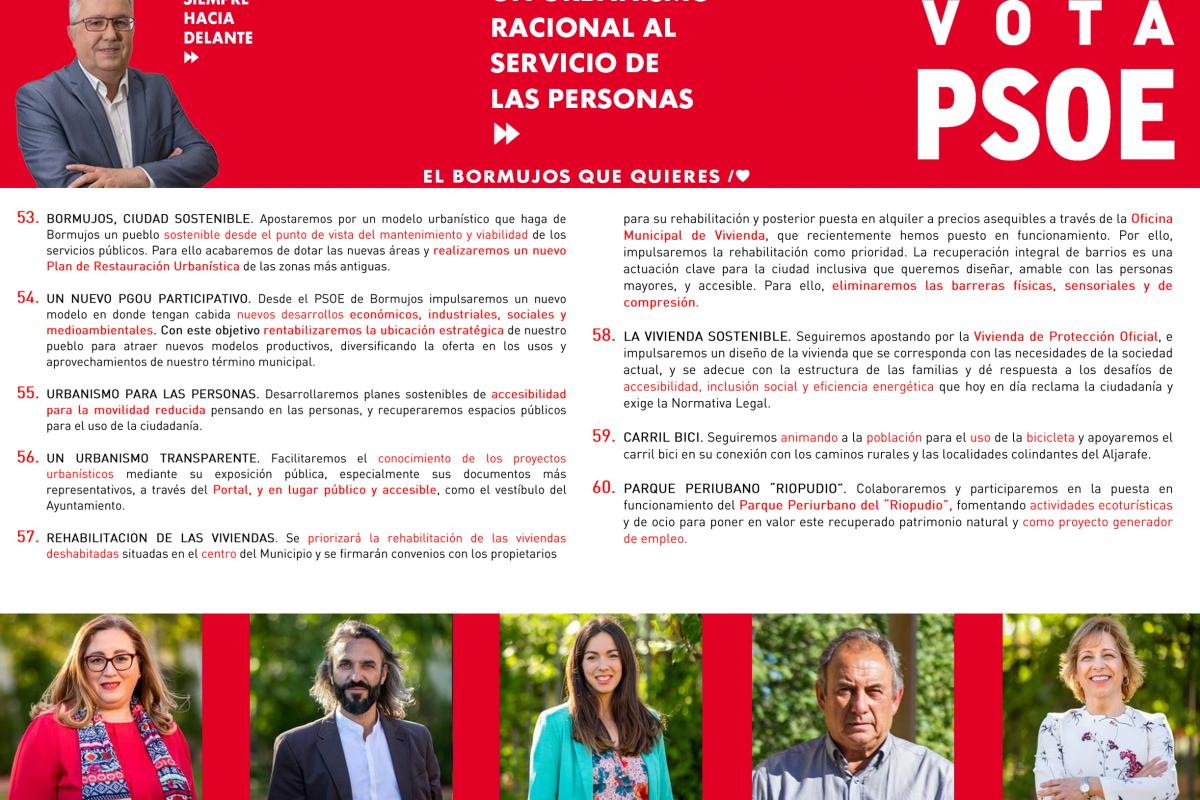 EL URBANISMO RACIONAL AL SERVICIO DE LAS PERSONAS
